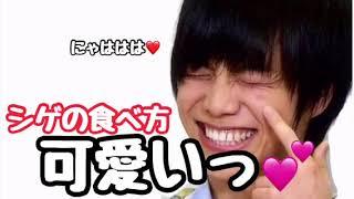 ジャニーズWEST【大きなパイナップルどうやって食べる?】(桐山、重岡)