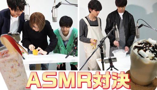7MEN 侍【ASMR対決】オリジナルドリンクで心地よい音