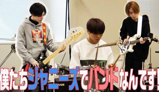 7 MEN 侍【僕たちバンドです】楽器の音だけで演奏者を当てる!?