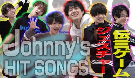 美 少年【ミラクル連発】ジャニーズソングでジェスチャー伝言ゲーム