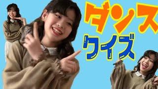【ジャニーズクイズ】このダンスなんのダンス?ジャニーズ、Hey!Say!JUMPのライブPARADEでセトリ入りになった曲を無音ダンス!もう少しで新曲のI am、Muah Muahも発売で、ワクワク💓