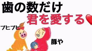 ジャニーズWEST【アイドルって事を忘れるシゲw】それでええの?(桐山、重岡)