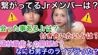 【炎上覚悟】ジャニーズ縛りの質問コーナーしたら放送禁止すぎたwwww